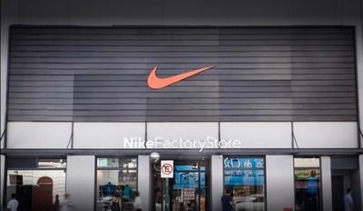 Argentina: Nike se va del país pero continuará vendiendo por medio de un licenciatario internacional