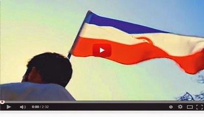 La bandera paraguaya al revés en spot de Copa América (VÍDEO)
