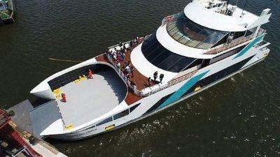 Ferry dejará de operar temporalmente
