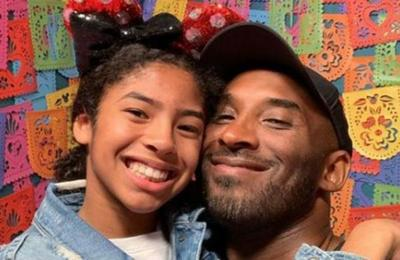'Que esta pesadilla termine': esposa de Kobe Bryant rompe el silencio y publica desgarradora carta