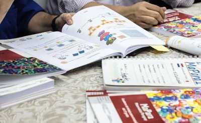 """Coordinadora del sistema educativo """"MaPara"""" respalda el exitoso proyecto implementado en Cordillera"""