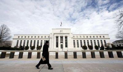 Powell de la Fed presenta una visión optimista de la economía