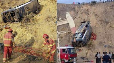 Mueren varios hinchas del Barcelona en accidente