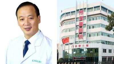 Muere el director de un hospital de Wuhan por coronavirus
