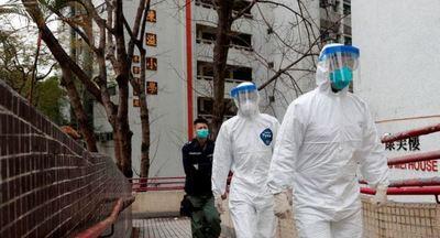Se detecta la segunda muerte por el nuevo coronavirus en Hong Kong