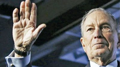 Bloomberg se retiró de la contienda demócrata
