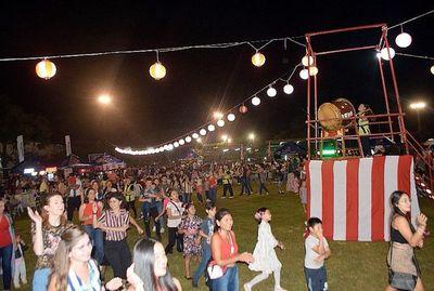 Festival de verano de colectividad japonesa