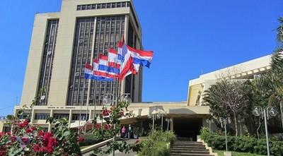 Recomendaciones de la Junta Municipal de Asunción ante el Coronavirus