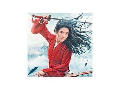 Disney finalmente decide aplazar el estreno de Mulan en todo el mundo