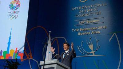 Japón pide postergar las Olimpiadas