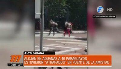 """Unos 49 compatriotas ingresan al país por """"humanidad"""""""