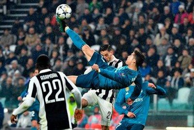 Hace dos años, el mejor gol de Cristiano Ronaldo