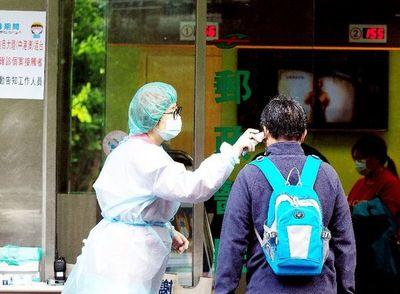 Taiwán lamenta acusaciones del titular de la OMS