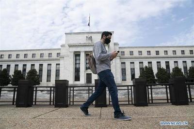 Fed mantiene tasas cerca de cero y ve riesgos persistentes del coronavirus