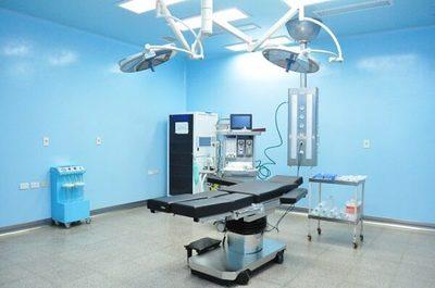 Inauguran dos quirófanos en el Hospital Regional de IPS en CDE