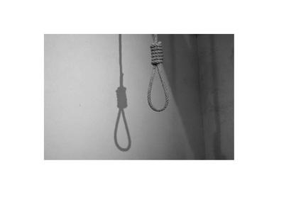 Joven de 22 años se suicida en Concepción