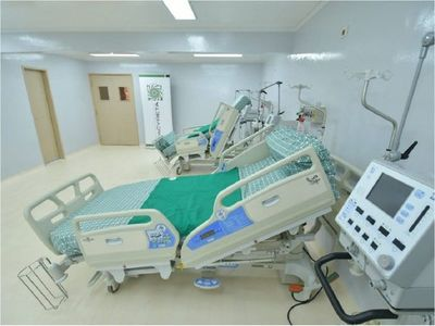 Concepción necesita el triple de camas de terapia intensiva · Radio Monumental 1080 AM