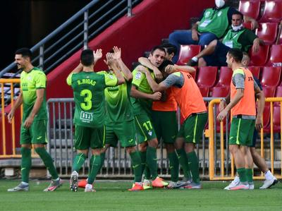 Resumen del partido Granada 1-2 Eibar