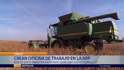 CREAN OFICINA DE TRABAJO EN LA ARP REGIONAL DE BOQUERÓN
