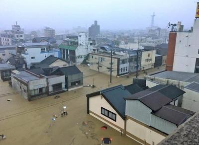 Japón bajo agua: Encuentran más de 10 muertos en hogar de ancianos inundado