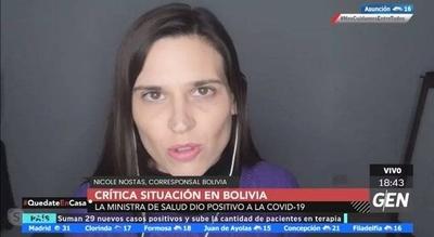 HOY / Crítica situación sanitaria en Bolivia, tres ministros dieron positivo al Covid-19