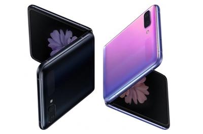 """""""Galaxy para siempre"""" es el atractivo programa de Samsung Paraguay"""